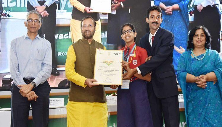 HRD minister Prakash Javadekar presenting the Swachh Vidyalaya Puraskar 2017-18 in New Delhi