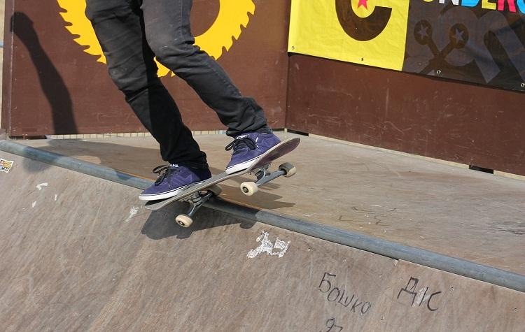skate-pixabay.com
