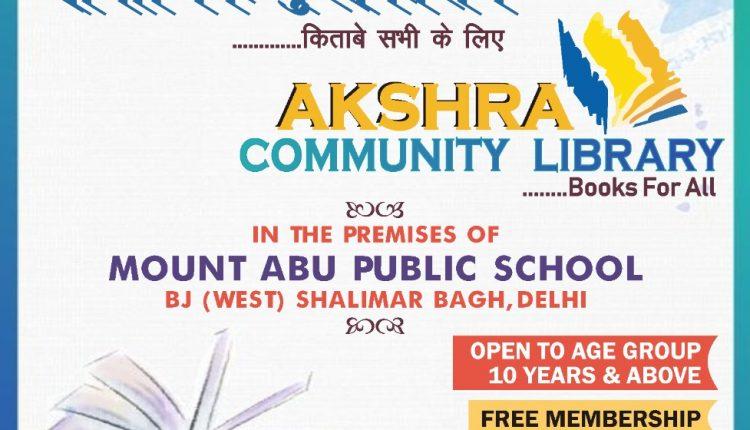 akshara library