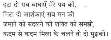 hindi quote – dr anju article